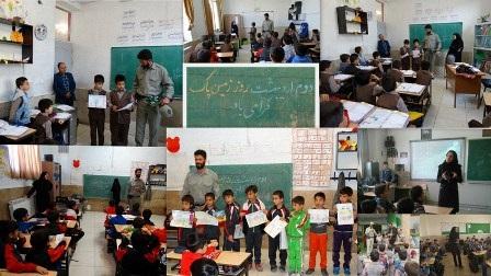 برگزاري مراسم روز زمين پاك در شهرستان شاهين شهر و ميمه/ تاكيد بر فرهنگ سازي زيست محيطي براي دانش آموزان